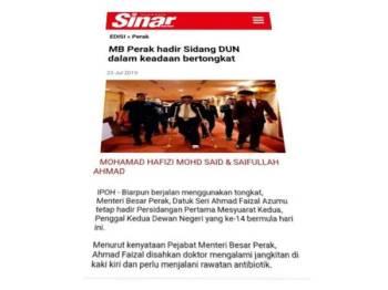 Laporan Sinar Harian semalam mengenai Ahmad Faizal yang hadir Sidang DUN dalam keadaan bertongkat.