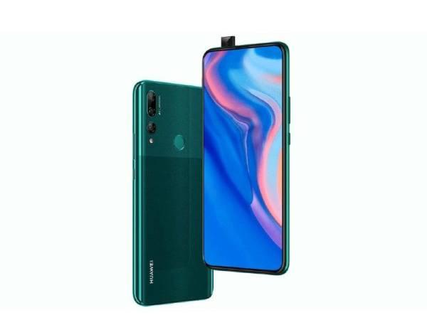Harga Huawei Baru Kurang Rm900