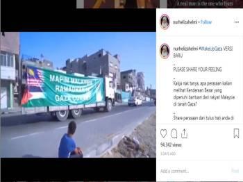 Paparan Instagram Heliza Helmi - FOTO INSTAGRAM HELIZA