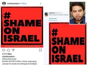 Heliza antara selebriti yang aktif membuat perkongsian hantaran kempen #ShameOnIsrael di Instagram miliknya. Gambar kanan: Sebahagian ciapan di Twitter mengajak rakyat Malaysia untuk menyokong kempen #ShameOnIsrael hari ini. (Gambar kecil: Ahmad Sani)