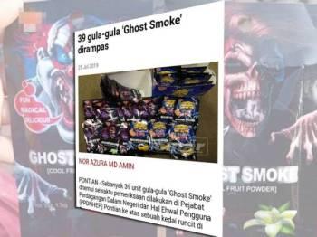 Laporan rampasan gula-gula Ghost Smoke di Pontian sebagaimana disiarkan Sinar Online semalam.