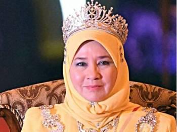 Tunku Hajah Azizah Aminah Maimunah Iskandariah