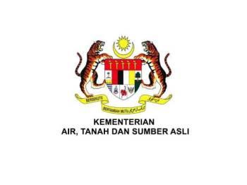 Kementerian Air, Tanah dan Sumber Asli