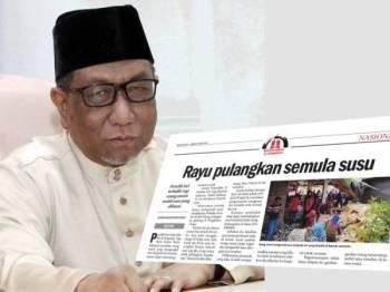 Abdul Rahman. Gambar kecil, laporan Sinar Harian semalam.