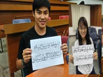 Hasil tulisan khat oleh penuntut yang mengikuti Kurusus Seni Khat di USM yang dikongsikan oleh Muhammad Anis.