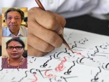 Gambar hiasan.Gambar kecil:Dr Teo Kok Seong (atas) dan Vijayaletchumy