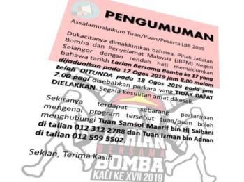 Notis pengumuman oleh JBPM Selangor berhubung penukaran tarikh program berkenaan.