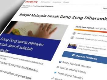 Petisyen yang mengumpulkan tandatangan rakyat Malaysia sehingga jam 2.15 petang hari ini.