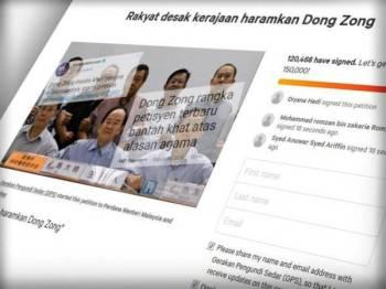 Paparan skrin petisyen gesa pengharaman Dong Zong yang sudah mengumpul lebih 120,000 sokongan pagi ini.