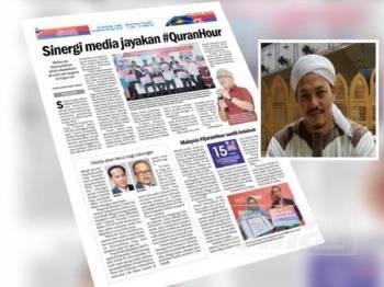 Laporan akhbar Sinar Harian semalam berhubung seruan kepada media untuk meneruskan sinergi bagi menjayakan kempen itu. (Gambar kecil, Engku)