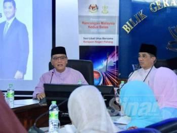 Peruntukkan untuk Pahang itu diumumkan Azmin pada Sesi Libat Urus Penyediaan RMK12 (2021-2025) dengan kerajaan negeri 16 Ogos lalu.