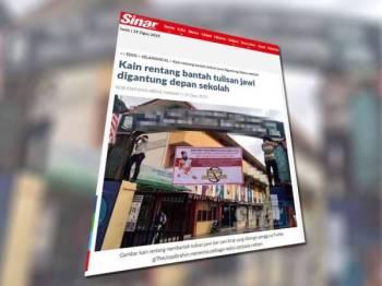 Kain rentang bantahan tulisan jawi dan seni khat dilapor dinaikkan di beberapa sekolah vernakular di sekitar Rawang, Batu Caves dan Bandar Baru Bangi sejak tiga hari lalu.