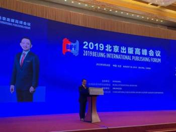 Maszlee menyampaikan ucaptama di Beijing International Publishing Forum 2019.