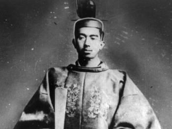 Maharaja Hirohito
