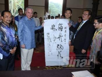 Sultan Nazrin ketika hadir pada Dialog Peradaban Belia Malaysia-China Kedua Mengenai Islam dan Konfucianisme, hari ini. - Foto Bernama