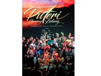 Ahmad Faizal (tengah) dan isteri, Dr Nomee Ashikin bergambar dengan para pelakon pada sesi pratonton Teater Muzikal Puteri Gunung Ledang di Movie Animation Park Studio (MAPS), malam tadi. - Foto Bernama