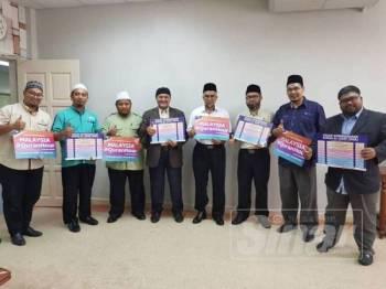 Dr Mohd Zawawi (lima dari kanan) dan Mohd Rozamli (dua dari kiri) bersama jawatankuasa penyelaras Malaysia #QuranHour peringkat negeri.