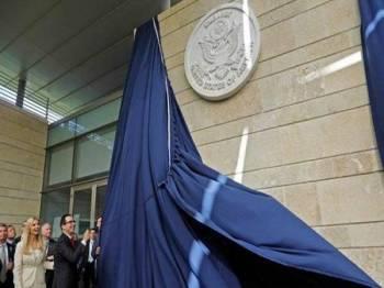 Amerika Syarikat membuka kedutaannya di Baitulmaqdis pada 14 Mei 2018.