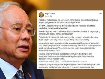 Hantaran Najib di Facebook hari ini.