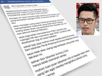 Keratan kenyataan permohonan maaf dimuat naik Kelab Memanah Seri Iskandar.