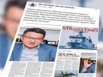 Hantaran di Facebook Asyraf Wajdi mempersoalkan penonjolan Chin Tong di dada akhbar.