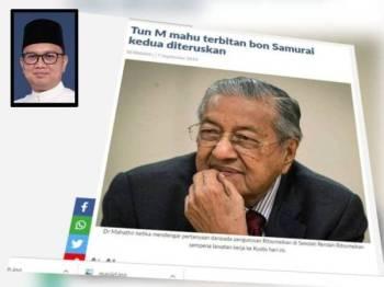 Paparan skrin laporan berkaitan Bon Samurai kedua. Gambar kecil: Shahir Adnan.