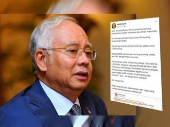 Najib Tun Razak (Dalam masa sejam sahaja, kenyataan Facebook Najib menerima sebanyak 11,000 tanda suka dan dikongsi 1,100 pelayar dengan 3,600 komen.)