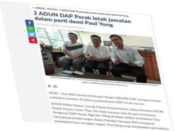 Paparan skrin laporan Sinar Harian berkaitan peletakan jawatan dua ADUN DAP itu Rabu lalu.