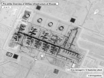 Loji minyak utama di Khurais yang menjadi sasaran serangan dron pada Sabtu lalu.