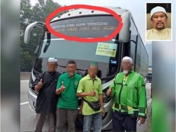 Gambar tular yang menunjukkan penyokong Pas di depan sebuah bas tertera perkataan Jabatan Hal Ehwal Agama Terengganu. Gambar kecil: Satiful Bahri