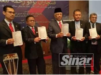Syed Hussien (tengah) menyempurnakan pelancaran buku bertajuk 'Rahmatan Lil Alamin dalam konteks masyarakat kontemporari' diterbitkan MAIWP bersama UIAM di UIAM Gombak hari ini.
