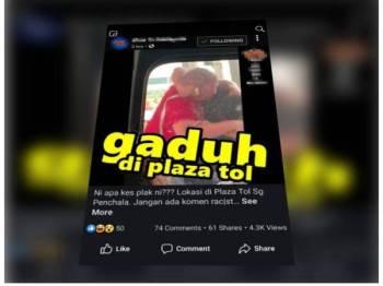 Rakaman video insiden pergaduhan melibatkan dua lelaki tular di Facebook hari ini.