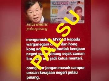 Gambar dan kenyataan membabitkan Kon Yeow dan Kerajaan Pulau Pinang yang didakwa palsu telah tular di media sosial sejak semalam.