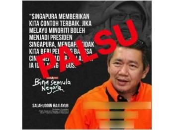 Poster yang tular di media sosial sehingga mengundang pelbagai reaksi dalam kalangan netizen.