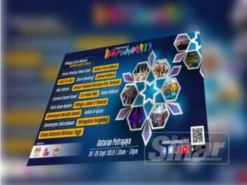 Antara aktiviti menarik sempena Karnival Rahmah di Dataran Putrajaya bermula dari jam 8.30 malam 26 September hingga 29 September 2019 ini. Ada lebih 20 acara menarik menanti pengunjung.