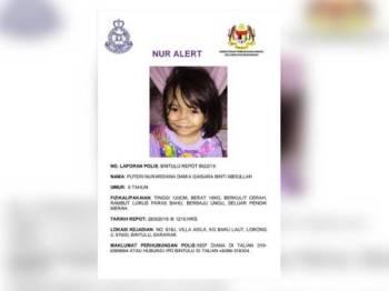 Paparan skrin Nur Alert di laman sosial rasmi PDRM.