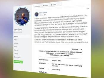 Noh memberitahu akan ulang soalan sama kepada Muhyiddin berkenaan kes Muhammad Adib dalam hantaran Facebooknya hari ini.
