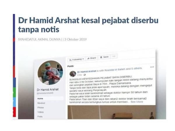 Dr Hamid Arshat dilaporkan kesal apabila pejabatnya yang terletak di Plaza Damansara diserbu sekumpulan kakitangan KKM semalam.