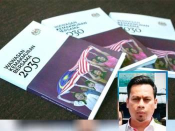 Buku WKB2030 yang dikeluarkan Kementerian Hal Ehwal Ekonomi. Gambar kecil: Tengku Haphiz Tengku Putera
