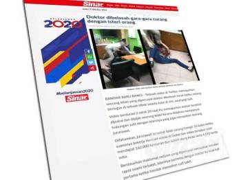 Paparan skrin laporan portal Sinar Online berkaitan kes seorang doktor dipukul baru-baru ini.
