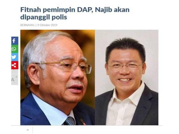 Polis mengesahkan bekas Perdana Menteri Datuk Seri Najib Tun Razak akan hadir untuk direkod percakapan bagi membantu siasatan berhubung kenyataan berbaur hasutan terhadap Sultan Selangor Sultan Sharafuddin Idris Shah yang dimuat naik di Facebook Nga Kor Ming Super Fans Page.
