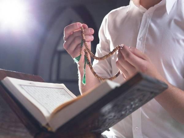 Al-Quran panduan utama untuk menjadi Muslim yang sejati.