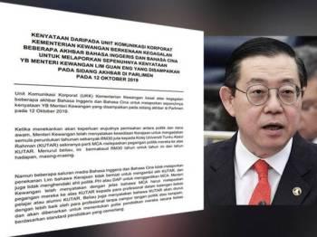 Kenyataan Kementerian Kewangan berhubung isu berkenaan. Gambar kanan: Lim Guan Eng - Foto Bernama