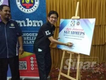 Jufitri menyempurnakan Majlis Pelancaran Program Skuad MEPS: Menggerak Pengguna Siswa di Universiti Sultan Azlan Shah di sini hari ini.