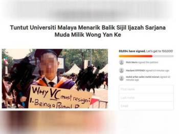 Petisyen dilancarkan oleh PMUM.