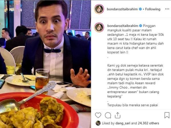 Bonda Rozita meluahkan kekesalahannya di Instagramnya dan mendapat perhatian netizen.