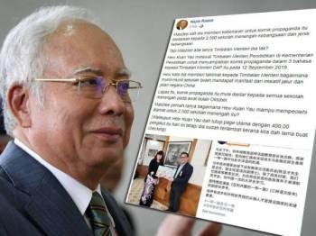 Najib mendedahkan Kuan Yau mengadakan pertemuan dengan Nie Ching bagi menyerahkan dan memberikan taklimat berkaitan berkaitan komik Inisiatif Jalur dan Jalan Meraih Manfaat Bersama.