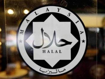 Logo halal - Foto internet