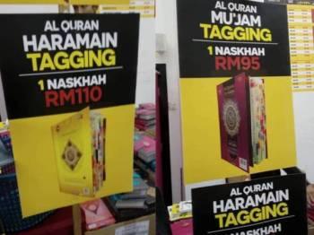Koleksi al-Quran tagging