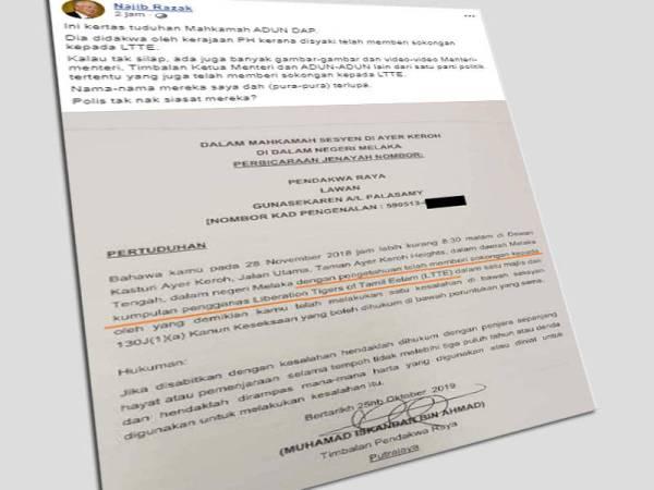 Hantaran Najib yang dimuat naik kira-kira jam 7 petang tadi telah pun meraih 7,700 tanda suka dan dikongsi 440 kali oleh warganet.